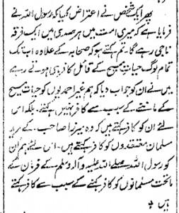 badr-1913-Jan-30-p18-300